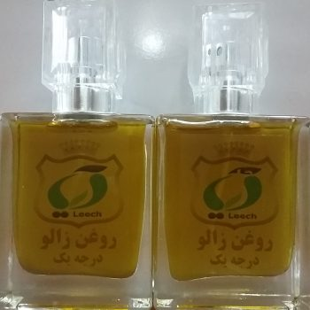 فروش بهترین روغن زالو در ایران